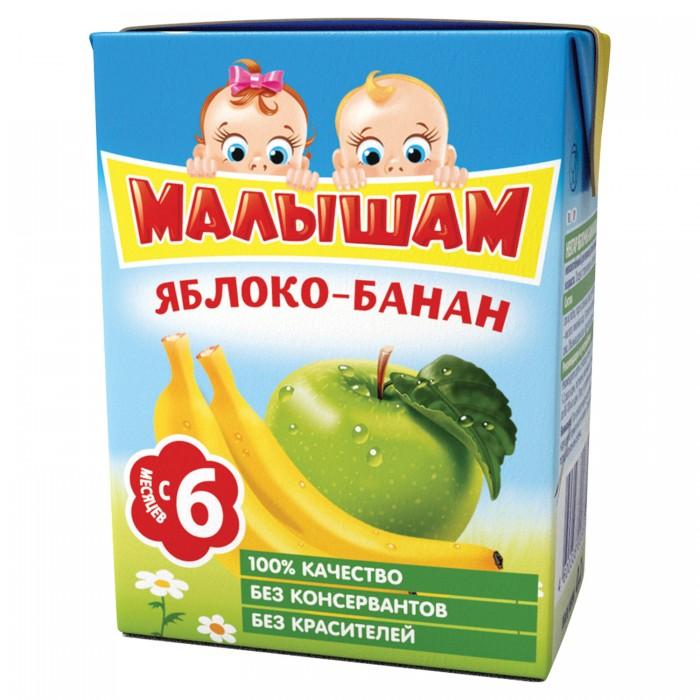 Соки и напитки ФрутоНяня Малышам Нектар Яблочно-банановый неосветлённый с 6 мес. 200 мл хипп сок яблочно малиновый с 5 мес 200мл