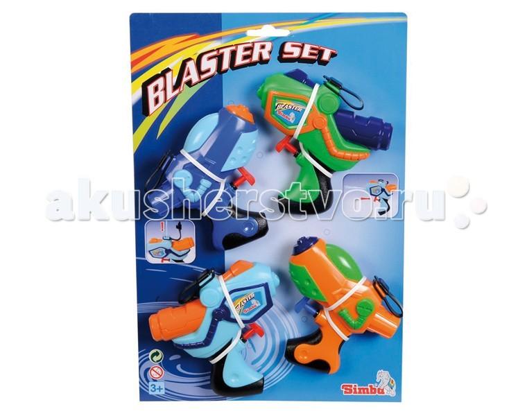 Игрушечное оружие Simba Набор водных пистолетов 4 шт. simba 12см