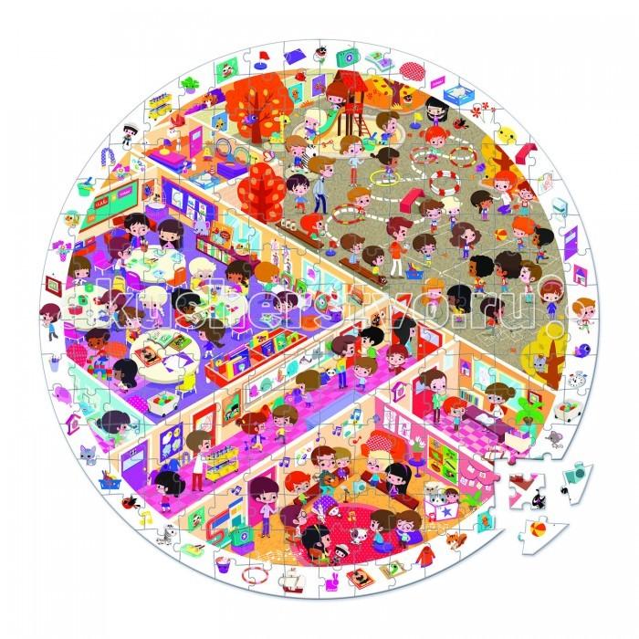 Janod Пазл Школа большой в круглом чемоданчике  (208 элементов)
