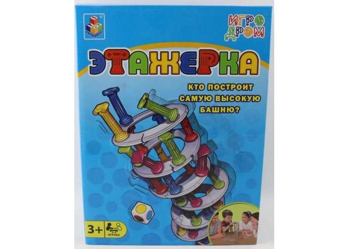 Фото - Настольные игры 1 Toy Игра настольная Этажерка настольная игра радуга забавные