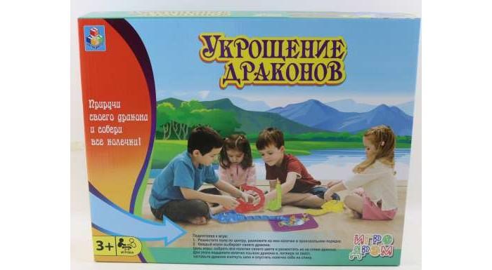 1 Toy Игра настольная Укрощение драконов