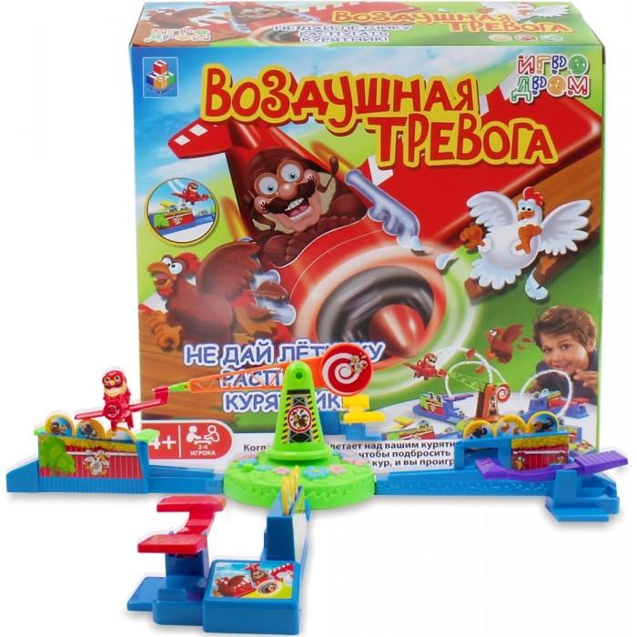 1 Toy Игра настольная Воздушная тревога