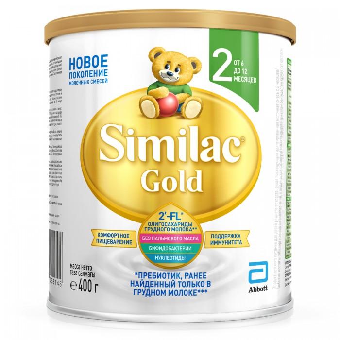 Купить Similac Молочная смесь 2 Gold с 6 до 12 мес. 400 г в интернет магазине. Цены, фото, описания, характеристики, отзывы, обзоры