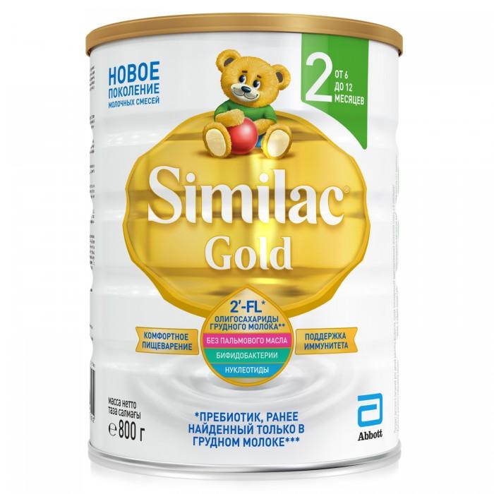 Купить Similac Молочная смесь 2 Gold с 6 до 12 мес. 800 г в интернет магазине. Цены, фото, описания, характеристики, отзывы, обзоры