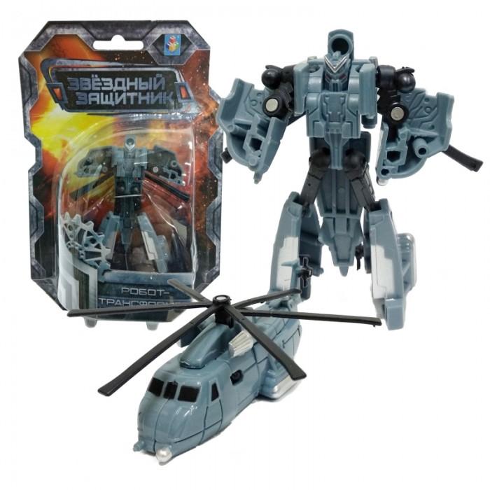 Роботы 1 Toy Робот Звёздный защитник 9 см Т59377 робот veld co робот трансформер вертолет 72747