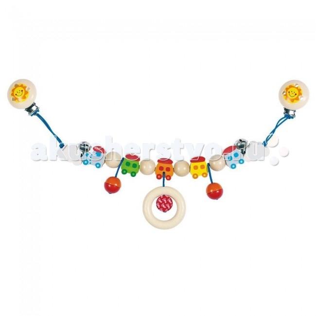Heimess Растяжка на коляску ПоездРастяжка на коляску ПоездРастяжка на клипсах может крепиться не только на коляску, но и на автокресло, а также прикрепляться к любым текстильным поверхностям. У игрушки есть маленький колокольчик.<br>