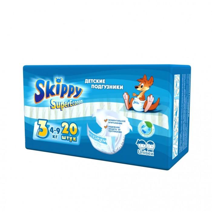 Подгузники Skippy Super Econom р.3 (4-9 кг) 20 шт.