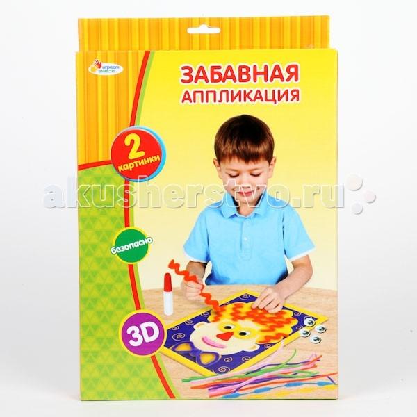 Наборы для творчества Multiart Забавная Аппликация наборы для творчества росмэн аппликация для малышей вишенки