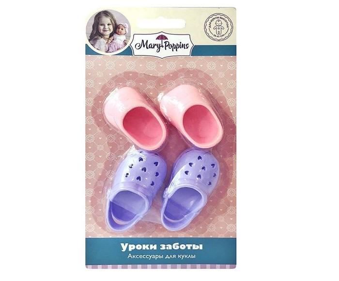 Куклы и одежда для кукол Mary Poppins Обувь для куклы Туфельки и шлепанцы