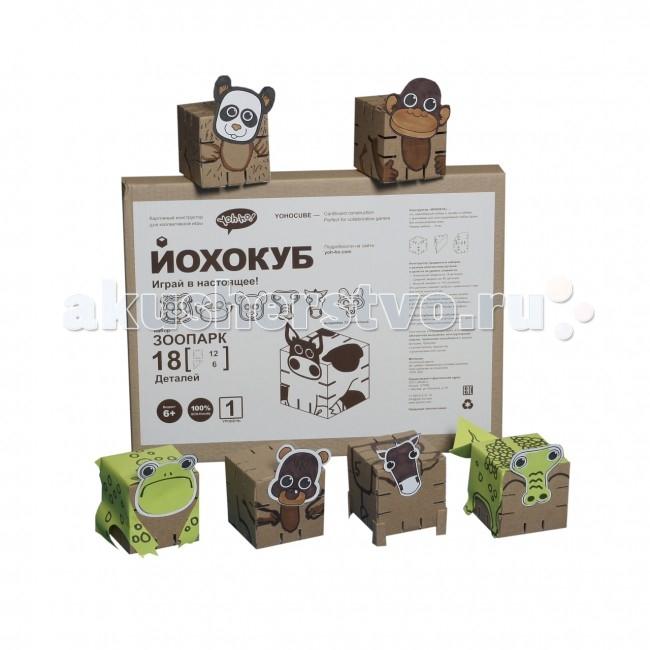 Конструкторы Yohocube Набор Зоопарк yoh ho kids 3d пазл куб базовый