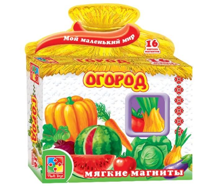 Раннее развитие Vladi toys Игра магнитная Огород набор для творчества тм vladi раскраски глиттером сова