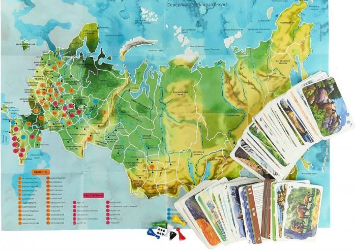 Clever Павлюк С. Увлекательное путешествие-игра Прогулки из шкатулки 10 столиц Европы