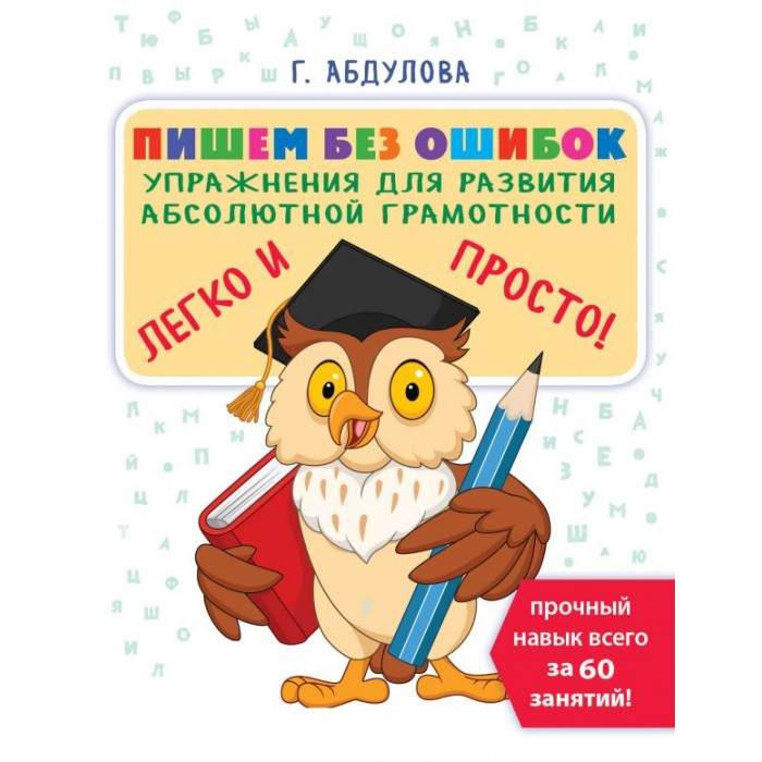 Многоразовые подгузники и трусики Sheldon Трусики для приучения к горшку L 13-16+ кг top grade curly human hair full lace wigs best quality brazilian virgin hair 150 density glueless lace front wig for black women
