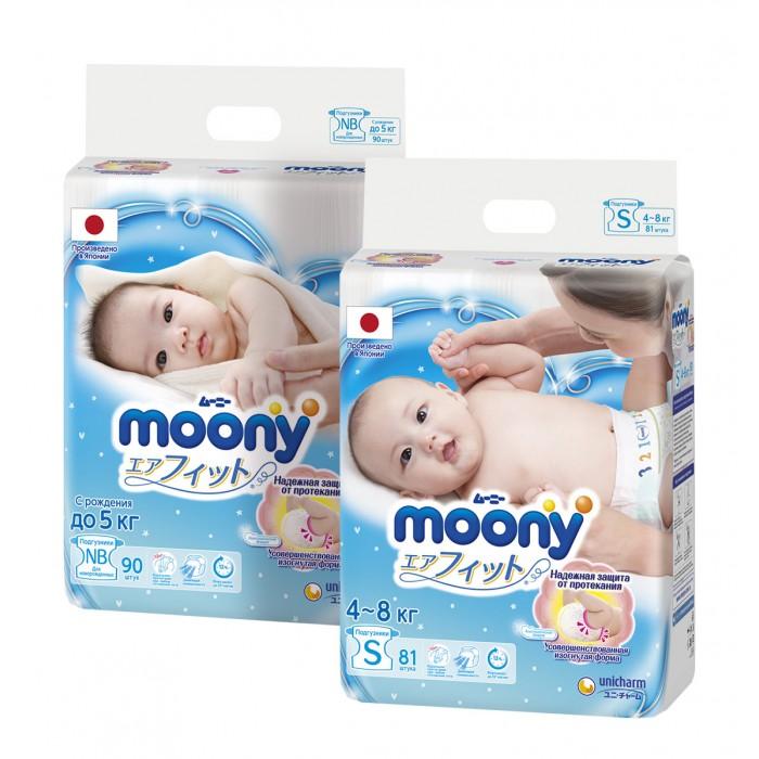 Moony Megabox Подгузники NB (0-5 кг) 90 шт. + S (4-8) 81 шт.