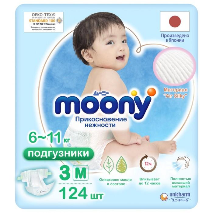 Moony Megabox Подгузники М (6-11 кг) 124 шт.