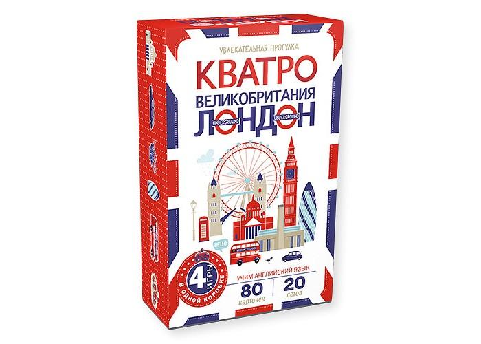 Купить Настольные игры, Clever Рюмина С. Игра Кватро Великобритания Лондон Увлекательная прогулка