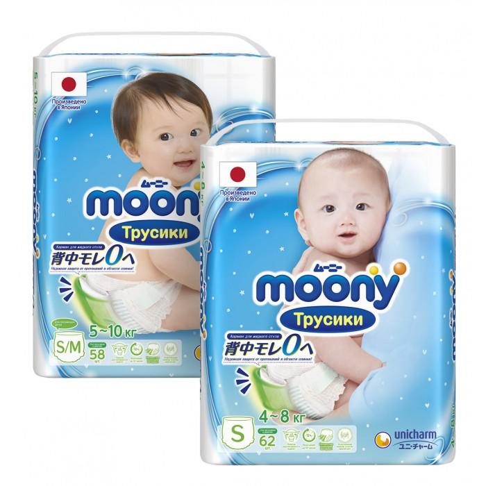 Moony Megabox Трусики S (4-8 кг) 62 шт. + (5-10 кг) S/M 58 шт.