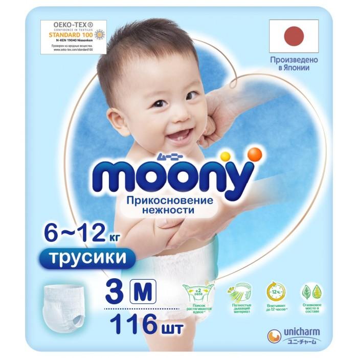 Moony Megabox Трусики М (6-11 кг) 116 шт.
