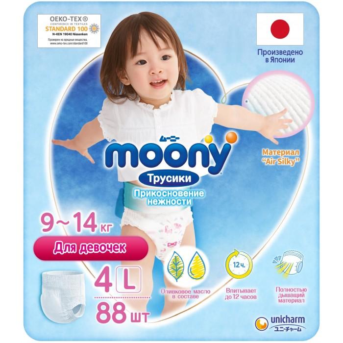 Moony Megabox Трусики для девочки L (9-14 кг) 88 шт.