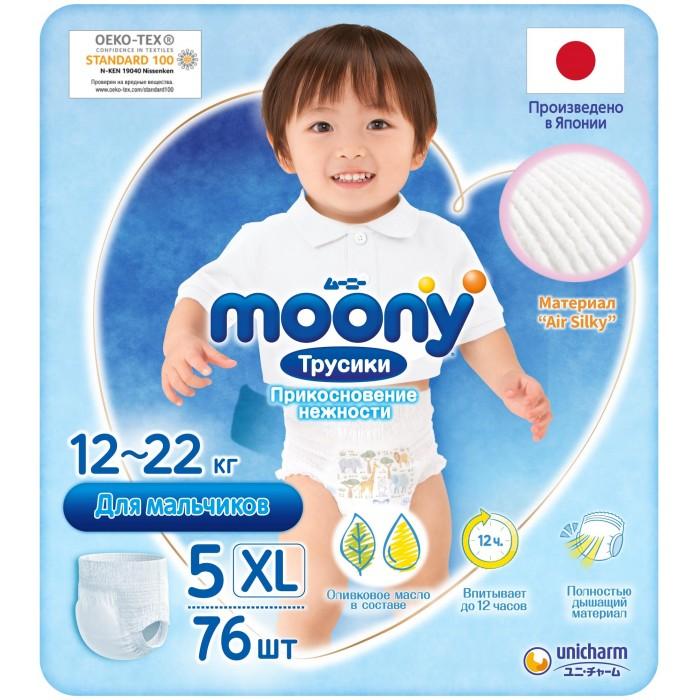 Купить Подгузники-трусики, Moony Megabox Трусики для мальчика XL (12-18 кг) 76 шт.