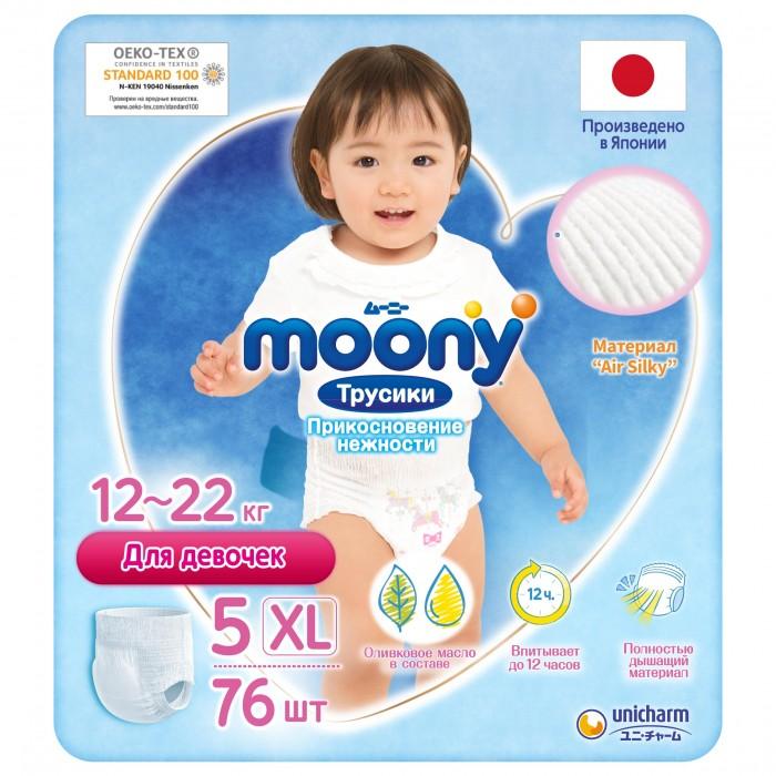 Купить Подгузники-трусики, Moony Megabox Трусики для девочки XL (12-18 кг) 76 шт.