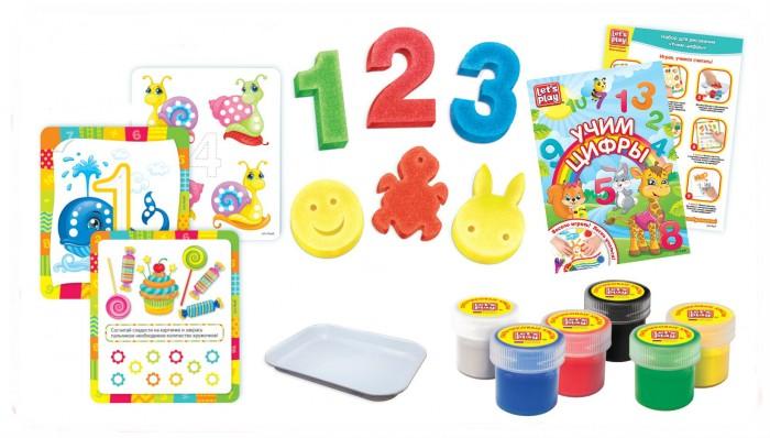 Let's play Набор для рисования Учим цифры.