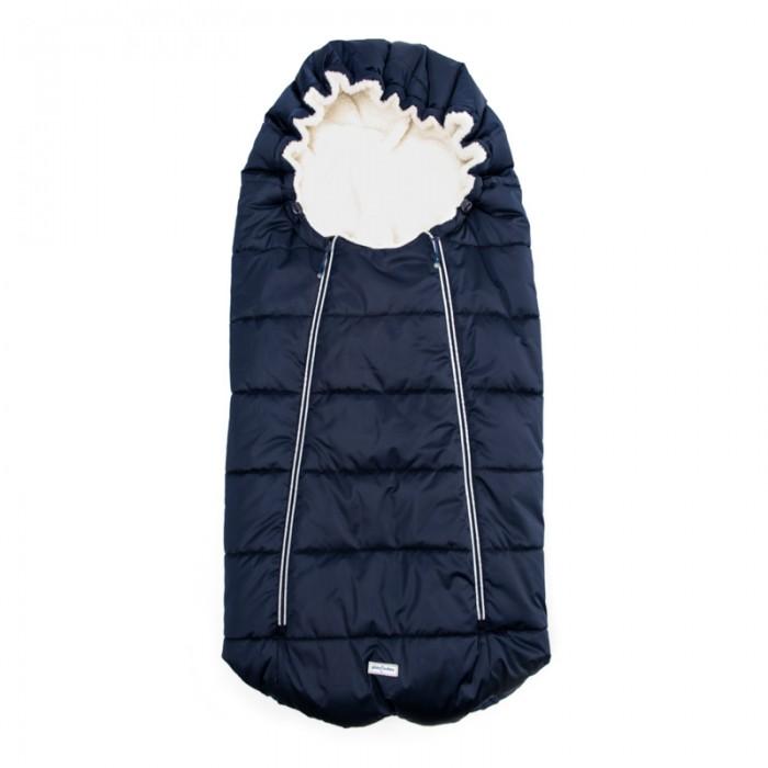 Купить Конверты для новорожденных, Playtoday Зимний конверт для мальчиков Пингвиненок и Ко 387853