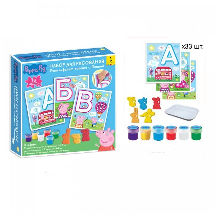 Купить Принадлежности для рисования, Свинка Пеппа (Peppa Pig) Набор для рисования Алфавит
