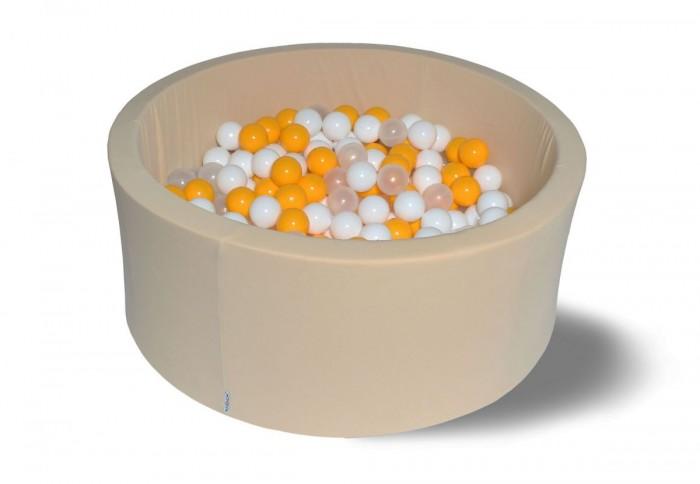 Hotenok Сухой бассейн Ванильные лучики 40 см с комплектом шаров 200 шт.