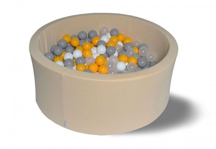 Hotenok Сухой бассейн Жемчужные лучики 40 см с комплектом шаров 200 шт. от Hotenok