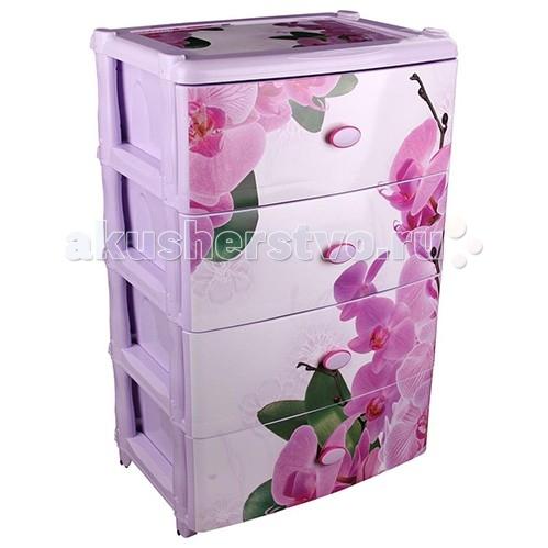 Ящики для игрушек Альтернатива (Башпласт) Комод широкий Орхидеи 4-х секционный комод лидер 3 2