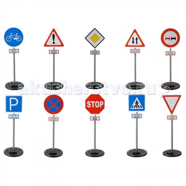 Pilsan Набор Дорожные знаки большиеНабор Дорожные знаки большиеPilsan Набор Дорожные знаки большие - поможет Вашему малышу, изучающему правила дорожного движения.   Если Ваш малыш катается на машинке-каталке, на велосипеде или на самокате, то эти большие и информативные знаки будут не только декорацией для игры, но и основанием для того, чтобы лучше запомнить и выучить значение знаков.   Набор изготовлен из экологически чистых материалов.  Отличное наглядное пособие! Игровой набор Pilsan для маленьких водителей. Его основной целью является знакомство ребенка с основными правилами дорожного движения, прививание культуры поведения на дороге. Нижнюю часть можно заполнять песком для устойчивости. Способствует обучению ребенка. Расставляя на дороге знаки, ребенок в игровой форме быстро начнет ориентироваться в правилах дорожного движения. Обучение детей в игровой форме будет занимательным и интересным занятием для малышей.  В комплекте - 10 двусторонних дорожных знаков, высотой 85 см.<br>