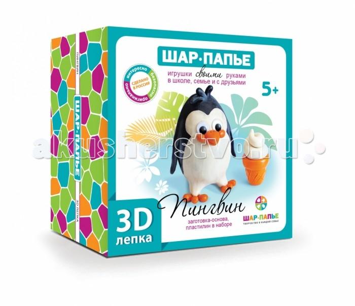 Картинка для Пластилин Шар-папье Набор для творчества 3D-лепка Пингвин
