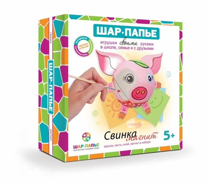 Наборы для творчества Шар-папье Набор Свинка Магнит