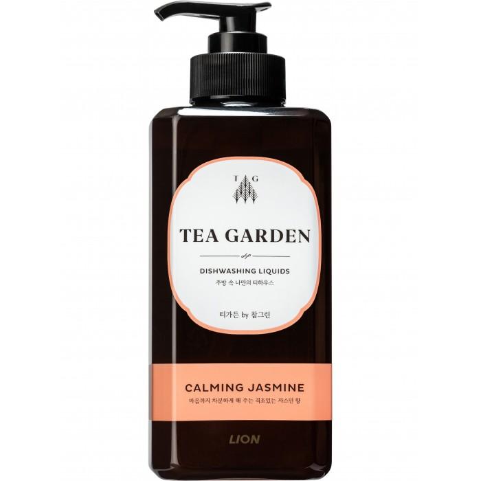 Бытовая химия CJ Lion Средство для мытья посуды Chamgreen Tea Garden Жасмин 500 гр