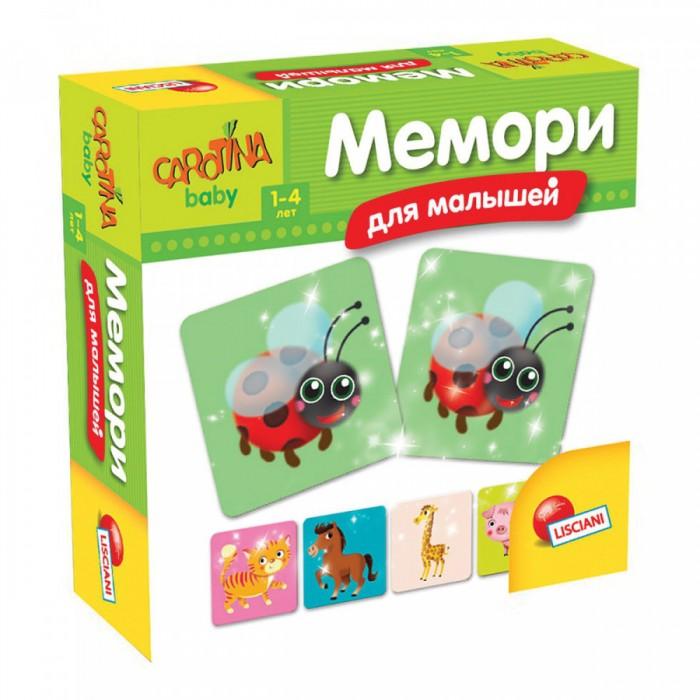 игры для малышей Игры для малышей Lisciani Игра Мемори для малышей