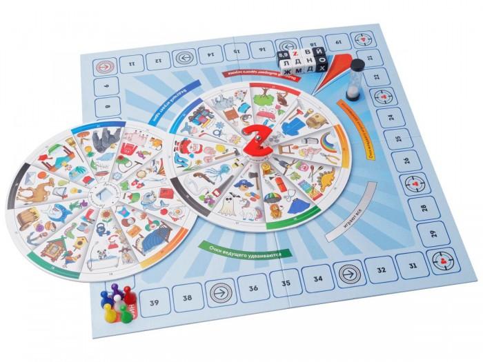 Картинка для Называтор Настольная игра Детский