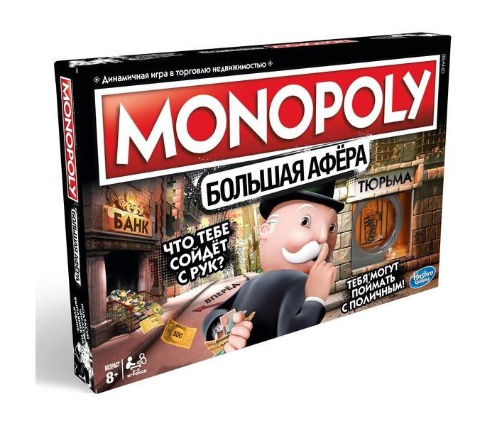 Купить Настольные игры, Monopoly Игра настольная Большая Афера