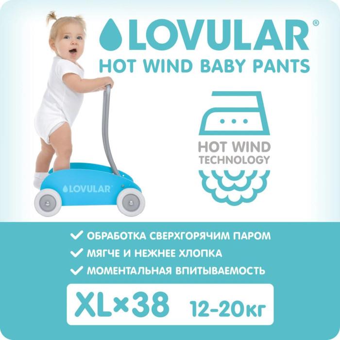 Купить Lovular Трусики - подгузники Hot Wind XL (12-20 кг) 38 шт. в интернет магазине. Цены, фото, описания, характеристики, отзывы, обзоры