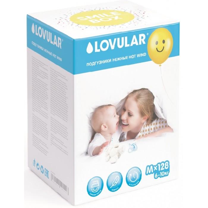 Lovular New Smile Box Подгузники Hot Wind M (6-10 кг) 128 шт.