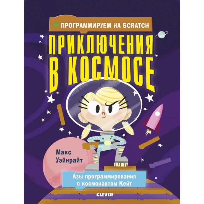 читать приключения магия книги бесплатно