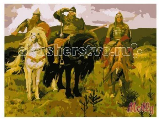 Картины по номерам Molly Картина по номерам Три богатыря 40х50 см molly мозаичная картина зеленая долина 40х50 см
