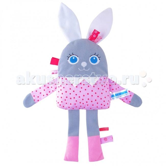 Комфортеры Мякиши Мой Зайчик развивающая игрушка мякиши мой зайчик цвет серый белый розовый