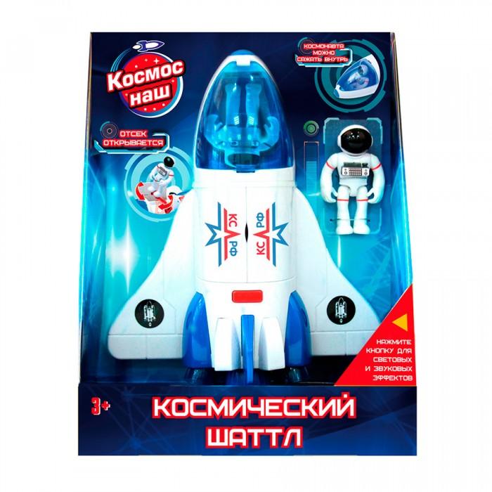 Космос наш Игровой набор Космический шаттл
