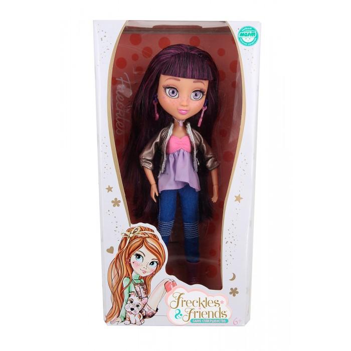 Купить Куклы и одежда для кукол, Freckles&Friends Кукла Подружка-веснушка Ариана