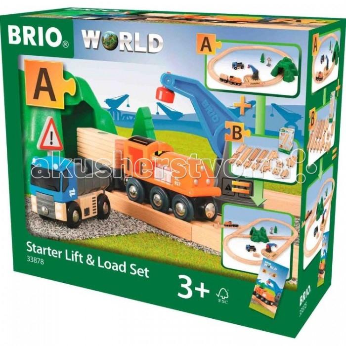 Brio Погрузо-разгрузочный Ж/д набор
