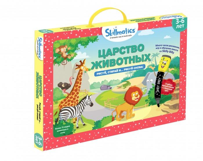 Купить Игры для малышей, Grasper Набор развивающих игр Царство Животных