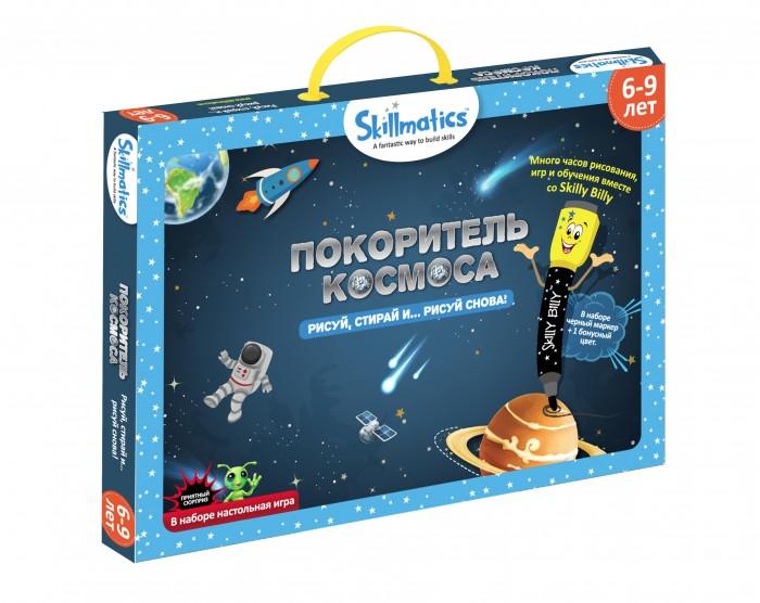 Купить Игры для школьников, Grasper Набор развивающих игр Покоритель Космоса