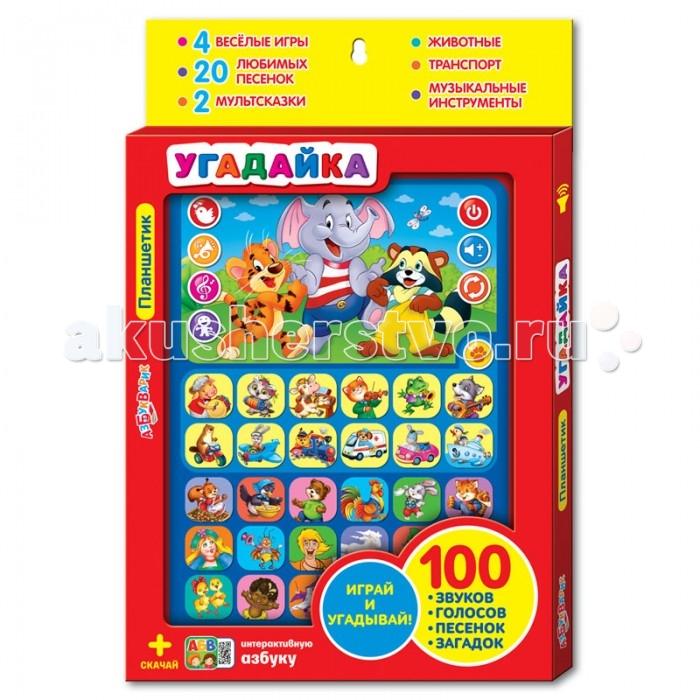 Купить Электронные игрушки, Азбукварик Планшетик Угадайка