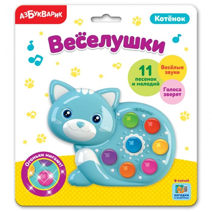 Электронные игрушки Азбукварик Котенок Веселушки азбукварик каталка азбукварик котик